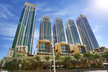 فلیٹ 2 غرفة نوم للبيع في جزيرة الريم، أبوظبي - Properties worth Investing! Inquire Now!!