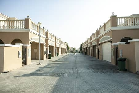 2 Bedroom Townhouse for Sale in Jumeirah Village Circle (JVC), Dubai - Investor Deal -  2 Bed + Maid Townhouse For Sale in JVC