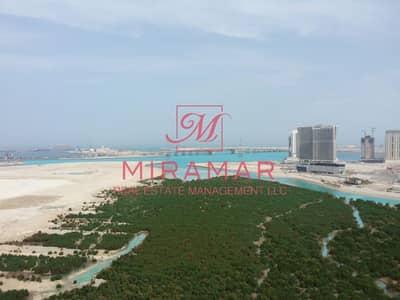 1 Bedroom Apartment for Rent in Al Reem Island, Abu Dhabi - 1
