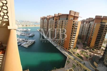 Palm View|Amazing 2 bedroom + Maids Room|Vacant