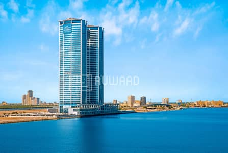 Free Maintenance Office for Rent in Julphar Towers, RAK