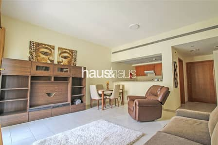 1 Bedroom Flat for Rent in The Greens, Dubai - Availble Now | Well Furnished | Chiller Free