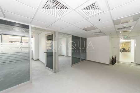 Office for Rent in Sheikh Zayed Road, Dubai - Ready to Move In | Near Metro | Chiller Free