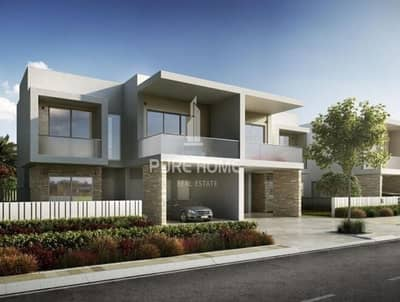 3 Bedroom Villa for Sale in Yas Island, Abu Dhabi - Zero Regitration Fees Stunning Villa with 3Bedroom For SALE