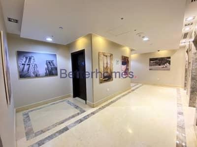 شقة 1 غرفة نوم للايجار في جميرا بيتش ريزيدنس، دبي - 13 Months Contract   The Biggest Layout.