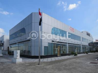 معرض تجاري  للايجار في المنطقة الصناعية، الشارقة - معرض تجاري في المنطقة الصناعية 4 المنطقة الصناعية 119999 درهم - 4513995