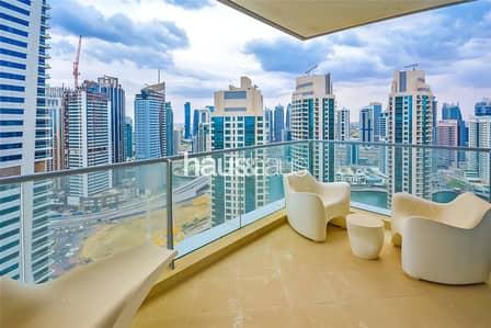 شقة 2 غرفة نوم للايجار في دبي مارينا، دبي - Trident Grand Residence | Furnished or Unfurnished