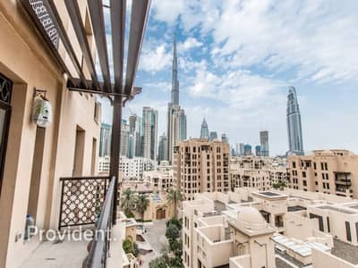 1 Bedroom Apartment for Rent in Old Town, Dubai - Large and Spacious 1BR with Burj Khalifa View