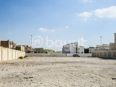 Plot for Sale in Zayed City (Khalifa City C), Abu Dhabi - For Sale Residential Land In Zayed City