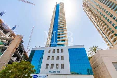 Investment Deal  Spacious 1 bed  Burj View