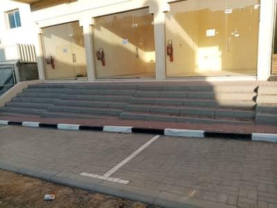 محل تجاري  للايجار في المويهات، عجمان - محل تجاري في المويهات 18000 درهم - 4515688