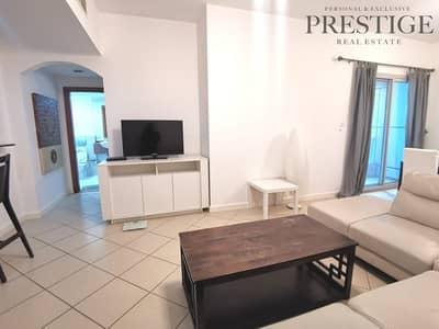 شقة 1 غرفة نوم للبيع في دبي مارينا، دبي - Exclusive 1 Bed Fully Furnished in Marina Diamond 1
