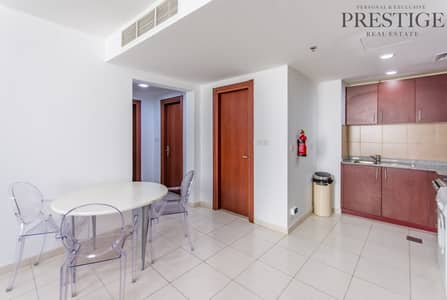 2 Bedroom Flat for Rent in Jumeirah Village Circle (JVC), Dubai - Masaar Residence | 2 Bed | Furnished