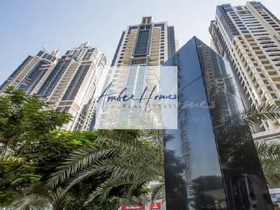 Great Deal | Spacious 2BR+Balcony @ 1.4M | Executive Tower M