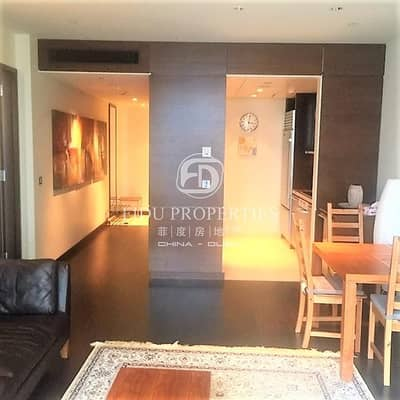 High Floor | Vacant 1 bed | Opera and Lake View