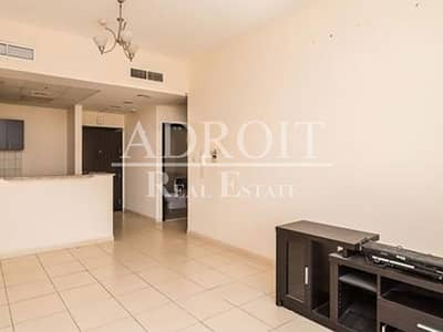 Perfectly Priced | Prestigious Open layout | Spacious 2BR Aprt in Queue Point