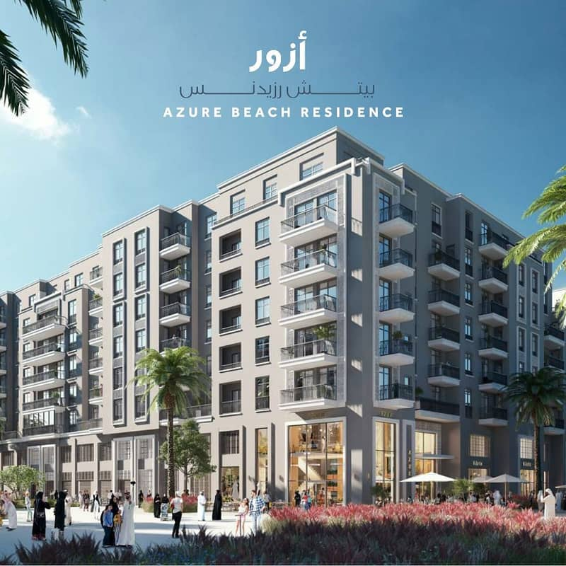 Superb Offer! Available Flats for Sale in Azure Beach Residence (Maryam Island Sharjah)
