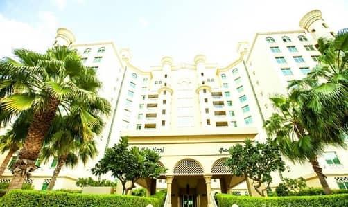 شقة 1 غرفة نوم للايجار في نخلة جميرا، دبي - Large 1 BR | Fully Furnished Apartment | Al Shahla