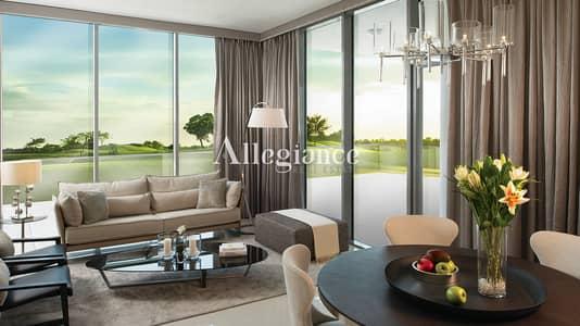 شقة 1 غرفة نوم للبيع في أكويا أكسجين، دبي - 1 BR with park view | Comfortable payment plan