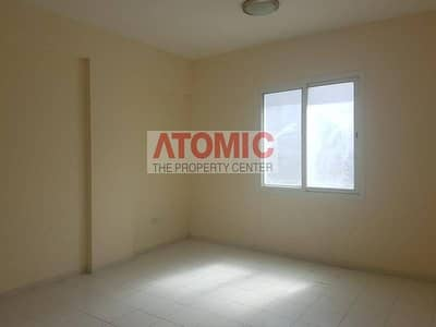CheapestOne Bedroom For Rent In Greece Cluster