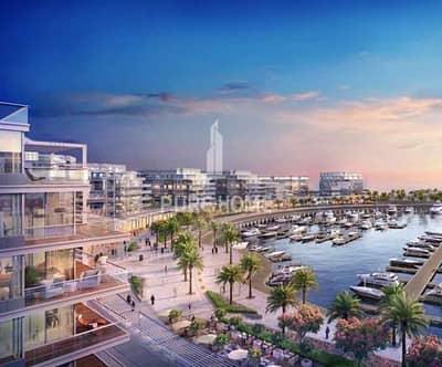 فیلا 3 غرف نوم للبيع في جزيرة ياس، أبوظبي - Zero Commission Prime Villa with 3 Bedrooms in Yas Acres for Sale