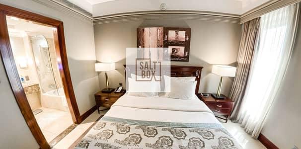شقة فندقية 1 غرفة نوم للايجار في شارع الشيخ زايد، دبي - Classy and Posh  Furnished   All Bills Paid   Close to Metro