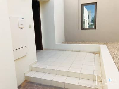 Largest 3 Bed + Study + Maid | Type J