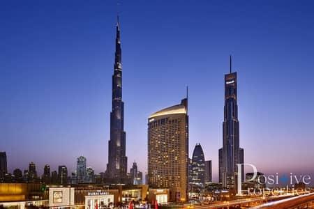 فلیٹ 1 غرفة نوم للايجار في وسط مدينة دبي، دبي - BURJ KHALIFA VIEW