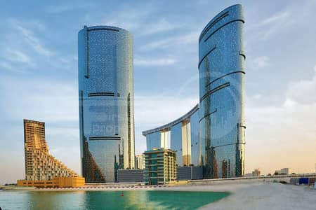 2 Bedroom Apartment for Rent in Al Reem Island, Abu Dhabi - Up to 12 Cheques! 2BR+1 Flat in Al Reem.