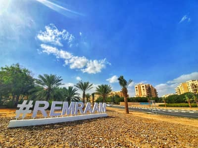 3 Bedroom Flat for Rent in Remraam, Dubai - 12 Chqs | Large size 3Bed | Upgraded Podiums | Pay One Month Rent & Move In