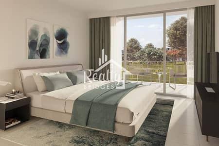 شقة 1 غرفة نوم للبيع في دبي هيلز استيت، دبي - All-in-one ticket to the life you always wanted to live- Executive Residences by Emaar