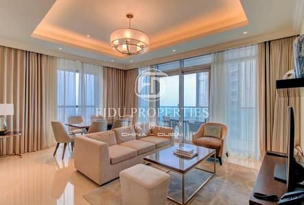 Burj Khalifa View | Furnished Apartment | Rented