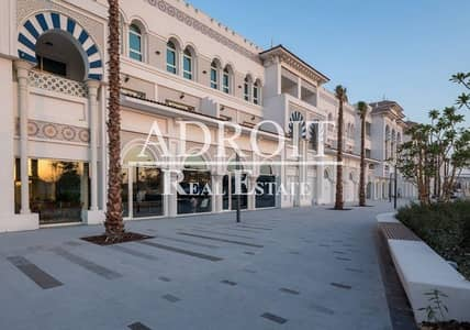 BOOK NOW! Huge Spacious | Quality 3BR in Al Wasl - Dar Wasl!