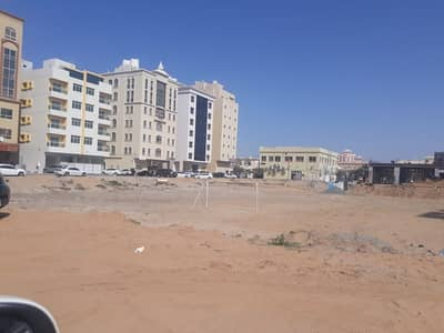 commercial and residential plot for sale in ajman al hamidiya 1