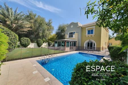 Fully Upgraded - Type C1- Private Pool