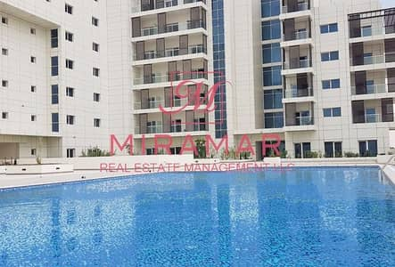 استوديو  للايجار في مدينة مصدر، أبوظبي - شقة في ليوناردو رزيدنس مدينة مصدر 45000 درهم - 4521424