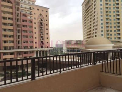 Affordable 1BR Apartment |Silicon Gate 3