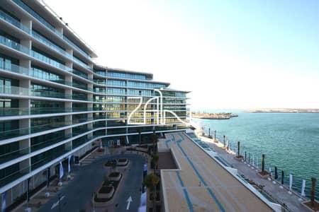 شقة 1 غرفة نوم للبيع في شاطئ الراحة، أبوظبي - Vacant! Stunning Sea View 1 BR Apt with Balcony