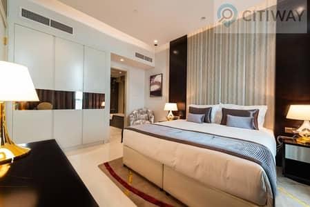 شقة فندقية 2 غرفة نوم للايجار في وسط مدينة دبي، دبي - Fully Furnished   Balcony   Luxurious 2BR