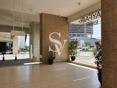 شقة 2 غرفة نوم للبيع في الخليج التجاري، دبي - Priced to Sell   High-Floor   Canal Views