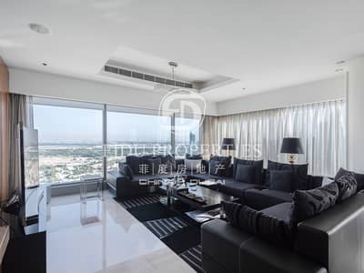 Fully Furnished | Super Luxury | Stunning view