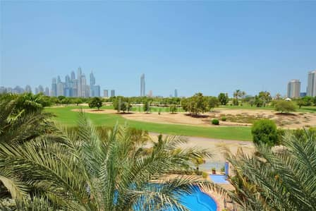 Upgraded Hattan | Golf and Skyline view