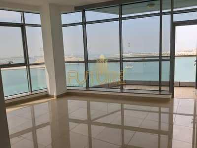 2 Bedroom Apartment for Rent in Al Reem Island, Abu Dhabi - Apartment for rent two rooms and a hall in Al Reem Island sea view a great location with Sea View Tour