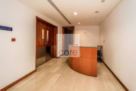 Office for Rent in World Trade Centre, Dubai - Fitted and Partitioned Office | Iconic Tower
