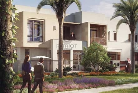 3 Bedroom Townhouse for Sale in Town Square, Dubai - HAYYAT TOWNHOUSE |3 BEDROOM + MAIDS! SINGLE ROW