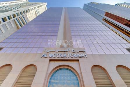 مکتب  للايجار في شارع الشيخ زايد، دبي - Furnished Office Prime Location Next To Metro