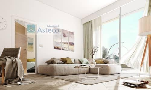 فلیٹ 2 غرفة نوم للبيع في مدينة محمد بن راشد، دبي - Avenue & Boulevard View Two Bed in Meydan