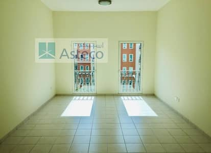 2 BR|Balcony|Store|chiller Free|1 Month Free