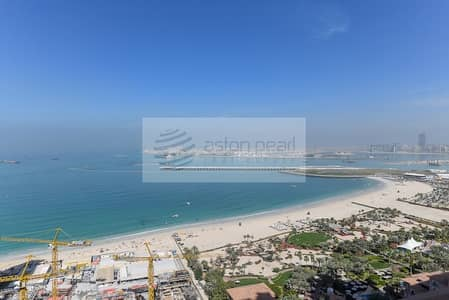 Full Sea and Dubai Eye View
