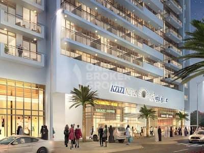 Mesmerizing 2 Bed Apartment | Azizi Aura